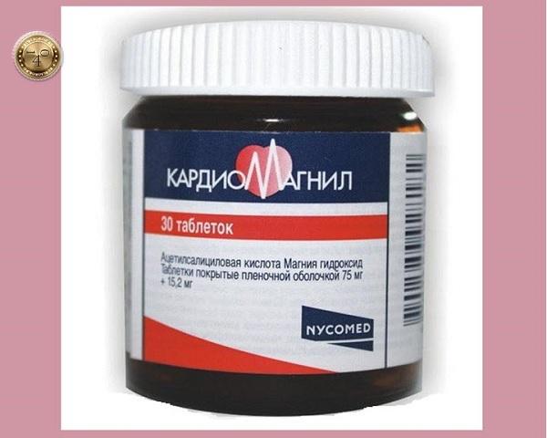 препарат кардиомагнил