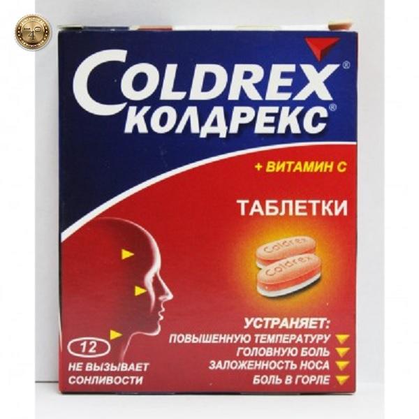 Колдрекс в таблетках инструкция по применению