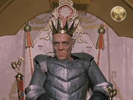 злой король