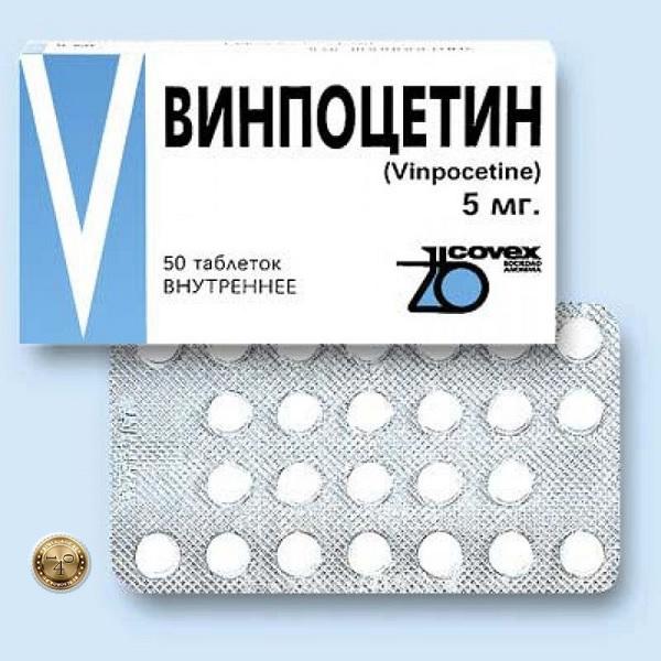 винпоцетин 5 мг