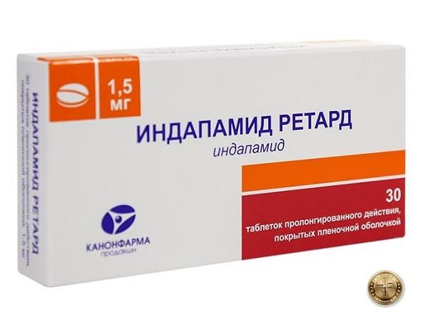 препарат индапамид ретард