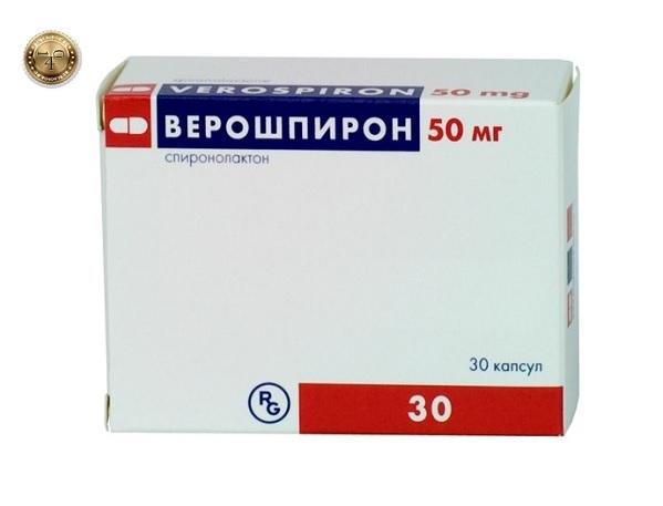 препарат верошпирон 30 мг