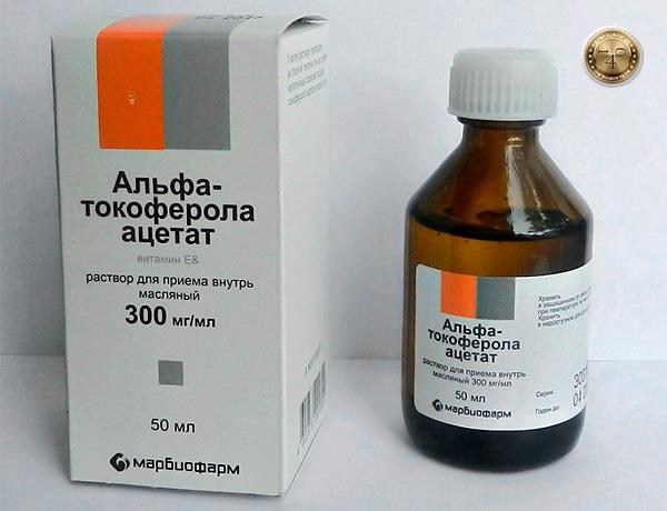 апепарат альфа-токоферола ацетат