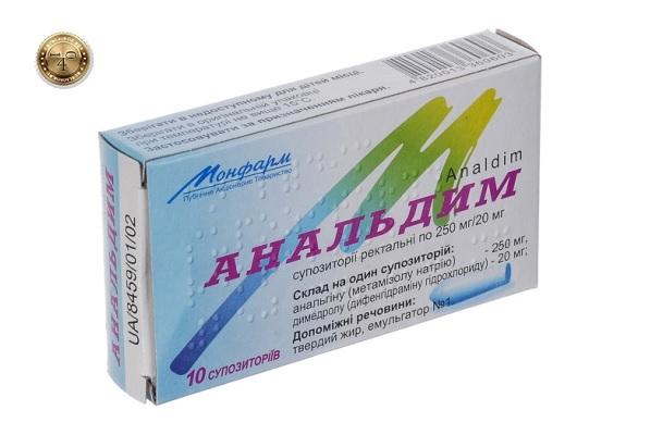 препарат анальдим