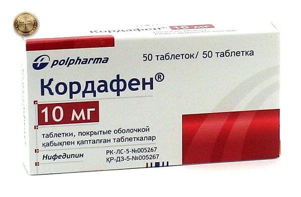 препарат кордафен