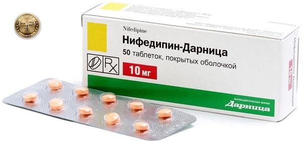 препарат нифедипин - дарница