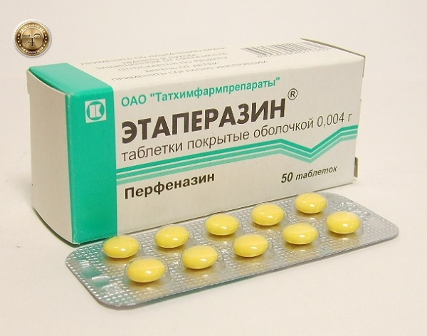 препарат этаперазин