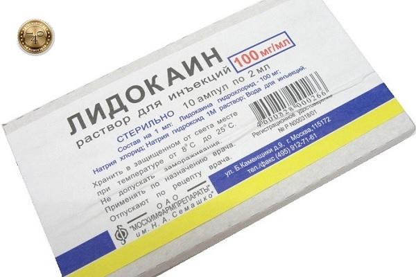 препарат лидокаин