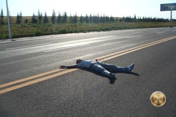 тело на дороге