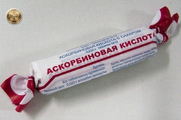 аскорбиновая кислота в конфете