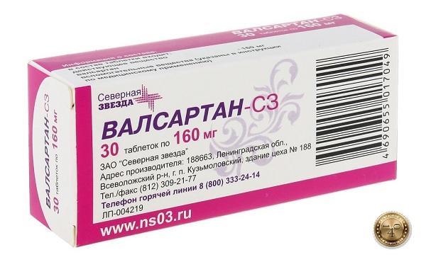 препарат валсартан