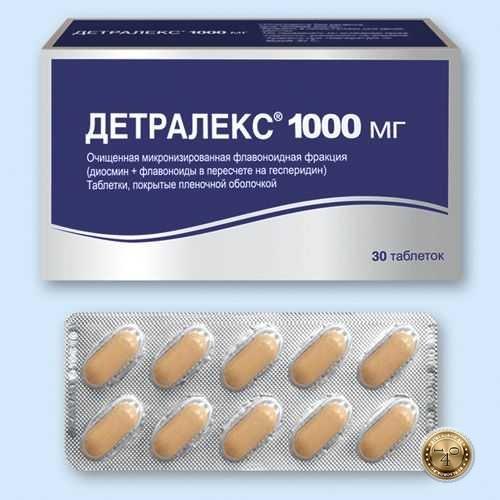 препарат детралекс-1000