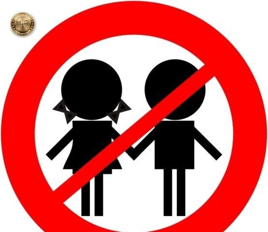 детям нельзя