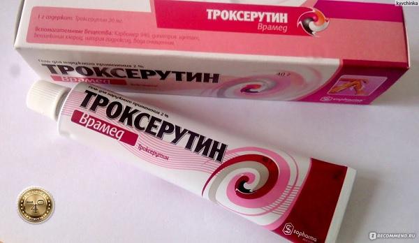 препарат троксерутин
