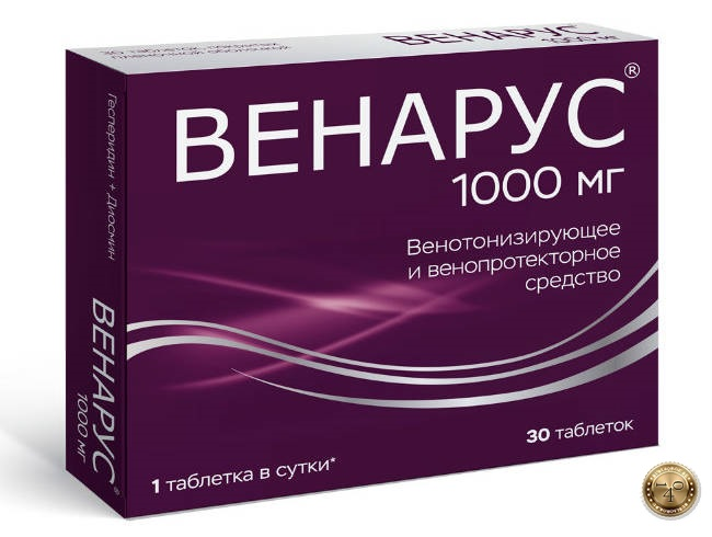 венарус 1000 мг