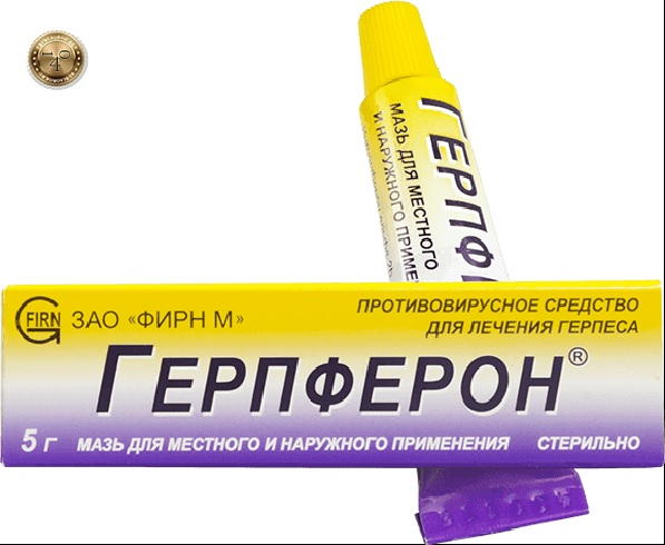 препарат герпферон