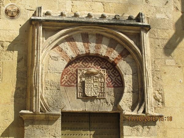 красивая арка Мискиты