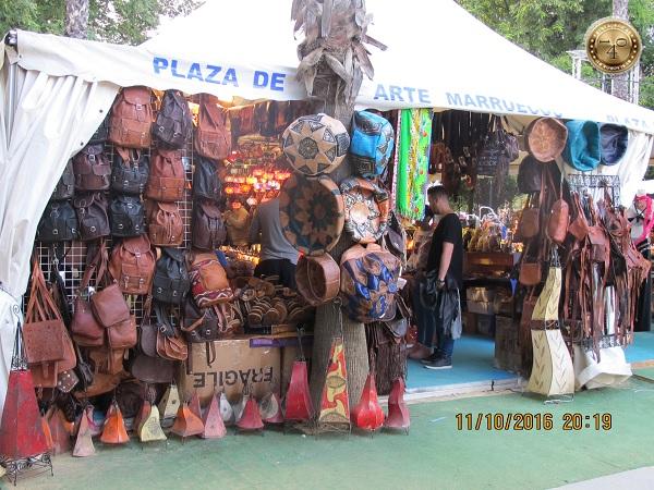 уличная торговля в Севилье