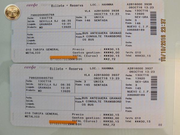 билет из Севильи в Гранаду