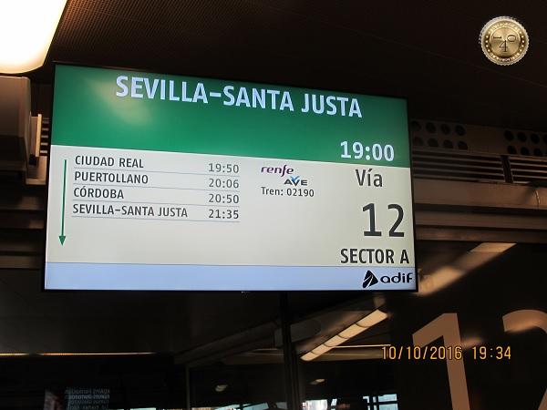 маршрут в Севилью