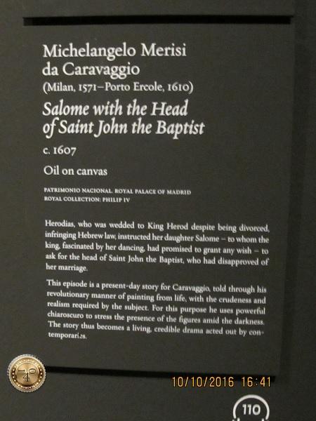 подпись под картиной Караваджо