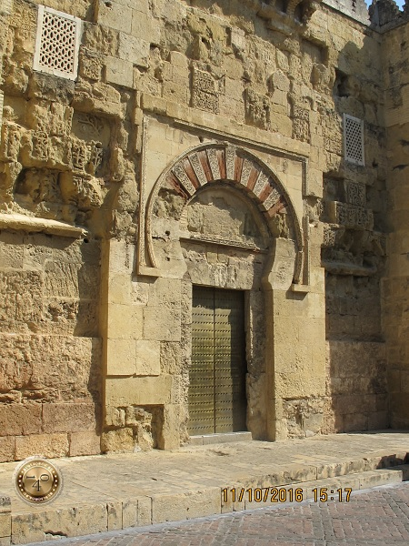 входные ворота Мискиты