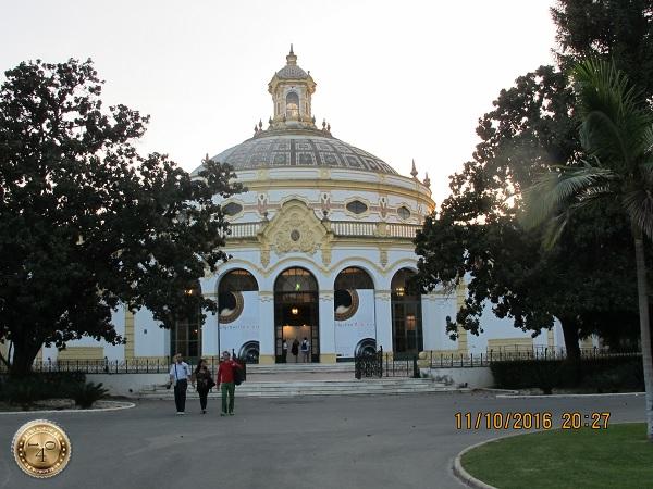 концертный зал в Севилье