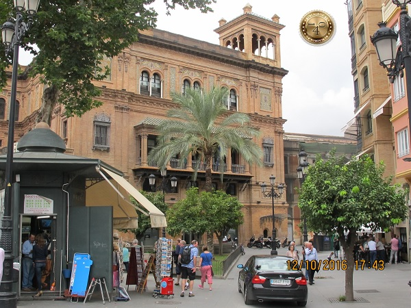 дворец в Севилье