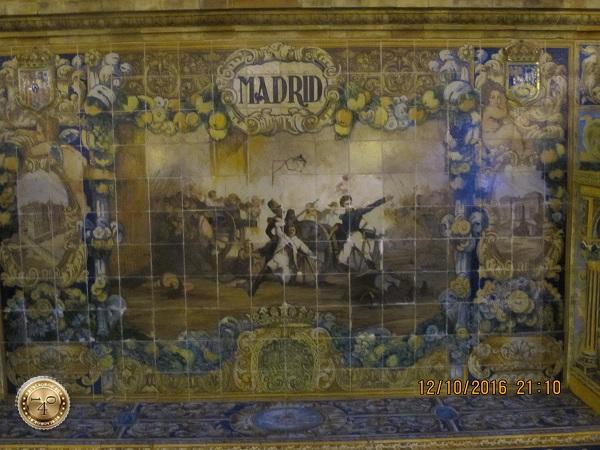 панно Мадрид на площади Испании