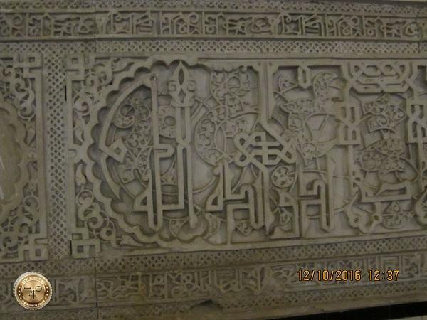 орнаменты с цитатами из Корана