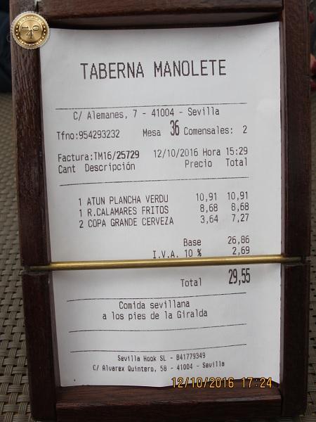 счет в уличном кафе в Севилье