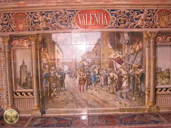 панно Валенсия на площади Испании