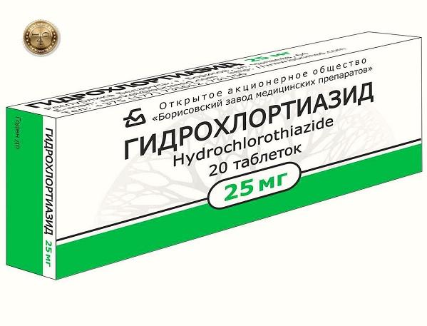гидрохлориазид