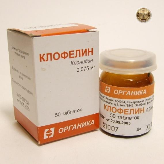 препарат клофелин