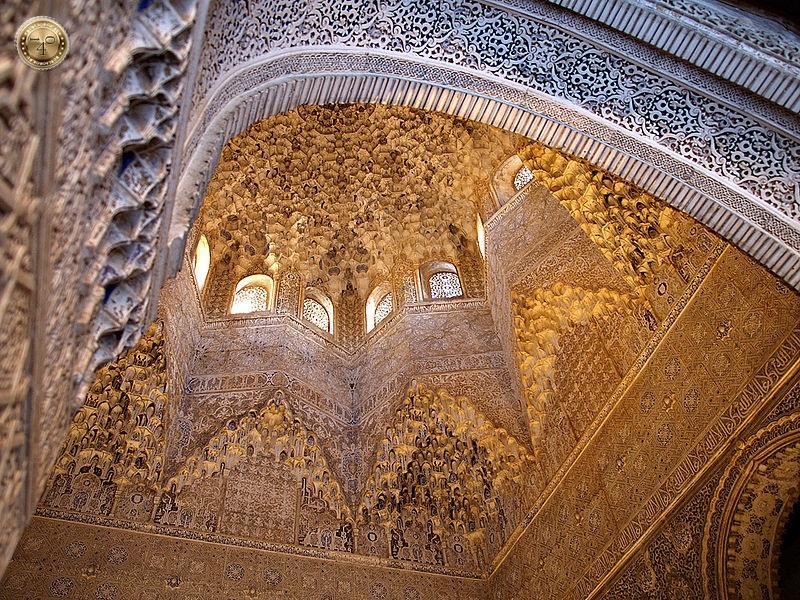 Зал Абенсеррахов в Альгамбре, Гранада