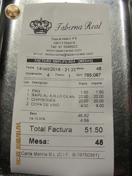 Счет за ужин в Мадриде