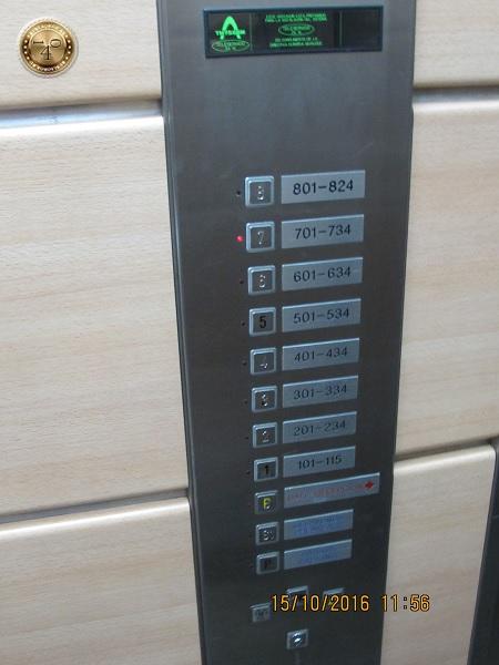 """В лифте гостиницы """"Флорида"""""""