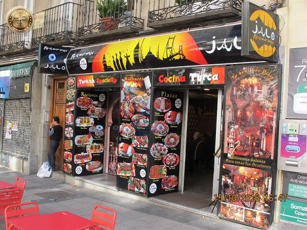 Турецкий ресторан