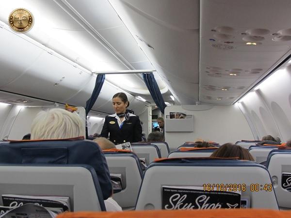 В самолете Мадрид-Москва