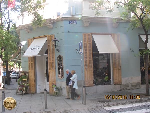 Угол в Мадриде