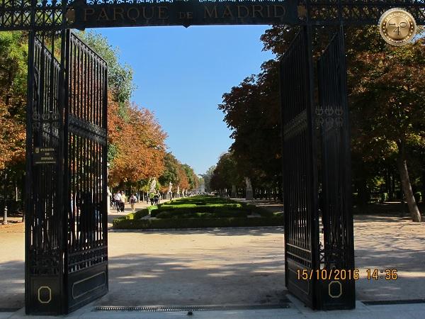 Ворота парка
