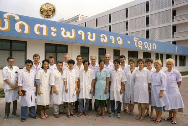 Госпиталь во Вьентьяне