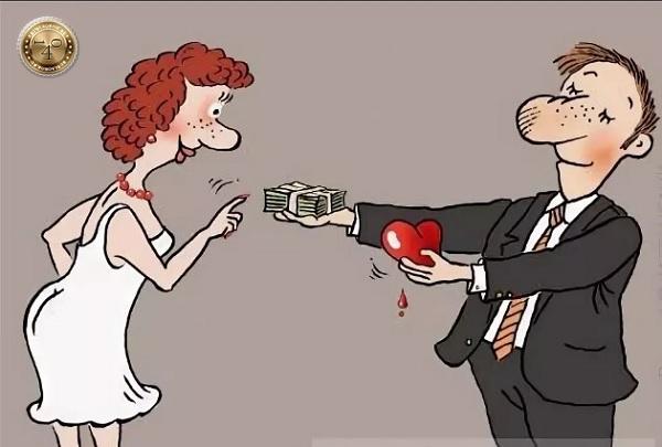 сердце или деньги